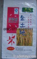 Sell  Fertilizer Bag