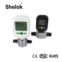 Cheap mass portable oxygen flow meter nitrogen gas air