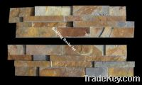 Sell Wall Cladding/Culture Stone/Slate