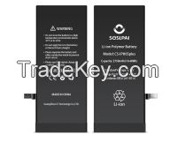 cell/mobile phone battery