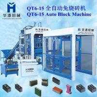 BEST quality !!! Fully automatic concrete interlocking bricks making machine QT6-15 interlock brick making machine