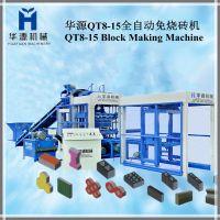 QT8-15 Full-automatic brick making machine