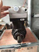 Original double cylinder air compressor Vg1560130080 Sinotruk