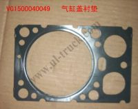 HOWO truck engine parts VG1500040049 Cylinder head gasket
