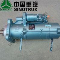 Hot sale SINOTRUK HOWO truck parts original 24V starter VG1560090001