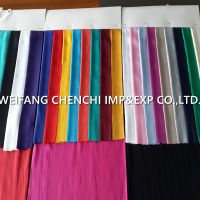 100% Rayon 30x30 68x68 dyed 150cm fabric packed by double fold