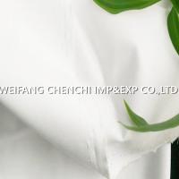 T/C 80/20 45x45 133x72 150cm white fabric