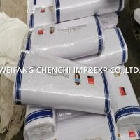 T/C 80/20 45x45 96X72  150cm white fabric packed by double fold