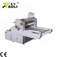 Factory direct deal manual water based window laminating machine