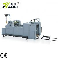 Factory direct deal automatic water based cold laminating machine