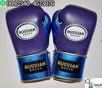 UFC Gloves - Muay Thai Kickboxing/Boxing/MMA