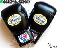 Special UMA printed Boxing Glove, Professional, Training, Original Leather, MMA, UFC