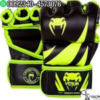 UFC MMA Black Fighting Boxing Leather Gloves Tiger Muay Thai Training Glove
