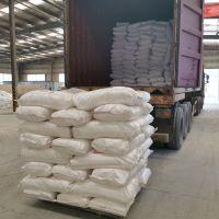 White Portland Cement ( white cement 32.5/42.5/52.5 )