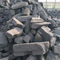 Carbon Anode Scrap / Anthracite Coal