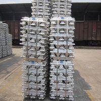 Primary Aluminum Ingot 99.7/ High Purity Primary Aluminium Ingots 99.99% / 99.9% /99.7% Ready For Export