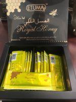 Etumax Royal Honey VIP 20