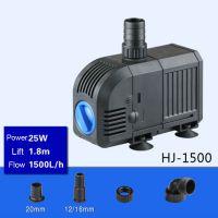 Sell 25W 1500L H  Lift 1.8m Multi Function Submersible Fountain Pump for Aquarium Black HJ1500