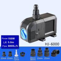 Sell 150W 6800L H  Lift 5m Multi Function Submersible Fountain Pump for Aquarium Black HJ6000