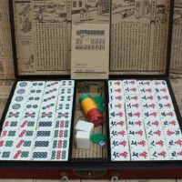 Bamboo Retro Mahjong Rare Chinese 146 Mah-Jong Sets Board Games