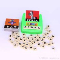 Children Learning English Word Spelling Game Early Educational Toys