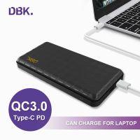 DBK H20TP QC3.0 Type-C Portable Power Bank