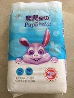 design cheap magic tape disposable cloth-like bale diaper