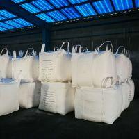 Calcium Chloride/Calcium Chloride flakes/CaCl2