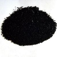 sulphur black br200