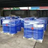 L-Methyl lactate, herbicide's raw material