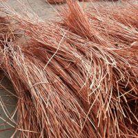 Hot Sell Copper Wire Scrap 99.9%/Millberry Copper Scrap 99.99%