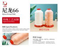 nylon 66 thread