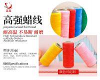 polyester waxed flat thread