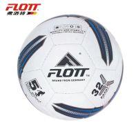 FLOTT Wholesale and Customized hand sewning semi-PU Football for training soccer ball