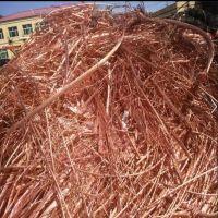 Hi quality pure copper wire scrap 99.9%