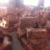 Factory hot sale copper wire scrap 99.9%