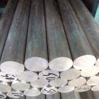 Highest purity aluminum alloy bars 6063
