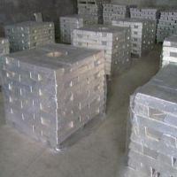 Best seller wholesale Magnesium Casting Ingots