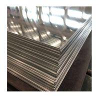 6063 aluminium sheet for aluminium