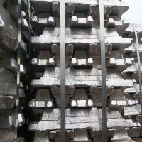 High Quality Pure Lead Ingot 99.97%