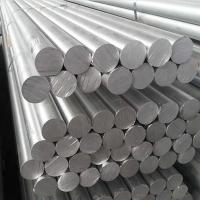 Cheap aluminium alloy bar/ High purity aluminium alloy bar
