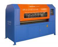 EPE/XPE foam  Automatic-knife-adjusting Cutting Machine