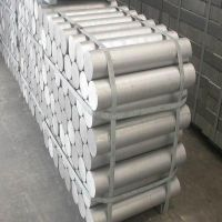 Aluminum RAw Material Billet Price Mill Finished Round Bar