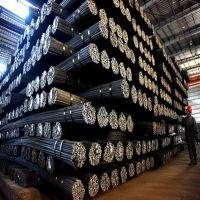 Steel Bar, Iron Rods, Construction Steel Rebar