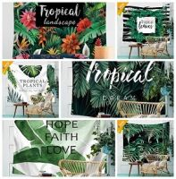 Hot Sale Tropical Plant Pattern Wall Cloth Hanging Tapestry Beach Towel Yoga Picnic Mat High Quality Tapestry