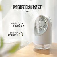 USB Rechargeable Mini Fan Humidifier Air Cooling Portable Mist Spray Fan