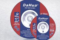 Supply high quality Dahua grinding wheel