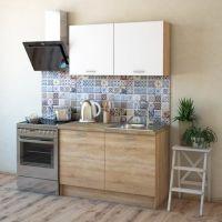 Sell kitchen furniture