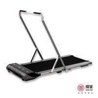 The newest Aluminum alloy Walking pad