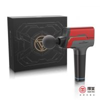 Distribution of Marvel Massagers, authorized by Disney